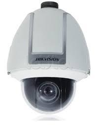 Hikvision DS-2DF5284-А, IP-камера видеонаблюдения PTZ уличная Hikvision DS-2DF5284-А