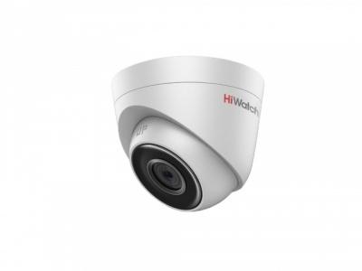 IP-камера видеонаблюдения уличная купольная HiWatch DS-I203 (2.8 mm)