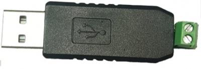 Преобразователь интерфейса Hostcall MP-251W3