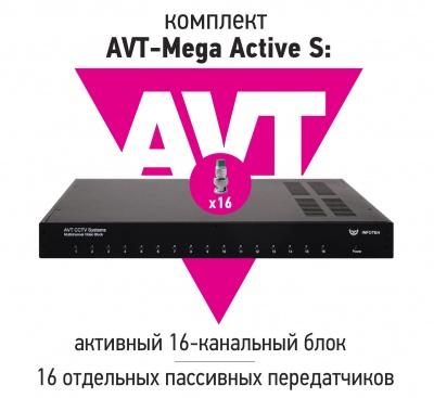 Комплект передачи AHD/CVI/TVI 5Mp/4Mp/1080p/720p видеосигналов по витой паре до 900 м Инфотех  AVT-Mega Active S