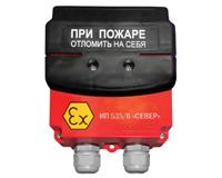 Извещатель пожарный ручной Магнито-Контакт СЕВЕР (ИП 535-26)