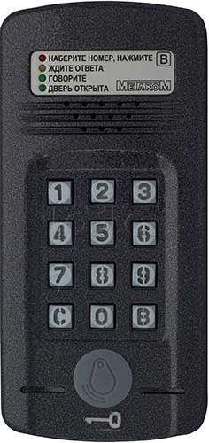 Метаком МК2008.2-RFE Версия 2 -  купить, цена, описание, фото. Продажа Блок вызова Метаком МК2008.2-RFE Версия 2 на Layta.ru
