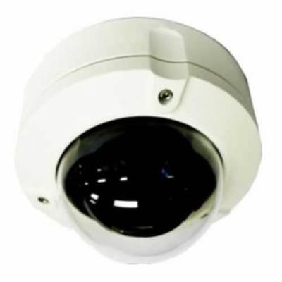 Камера видеонаблюдения купольная MICRODIGITAL MDC-8020VTD