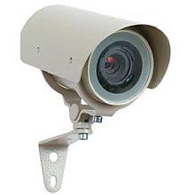 Камера видеонаблюдения уличная в стандартном исполнении МВК-08 АРД (8 мм)