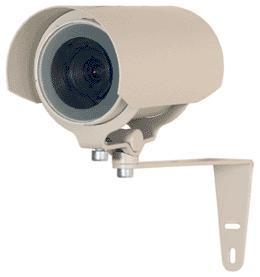 Камера видеонаблюдения уличная в стандартном исполнении МВК-08ц АРД (4 мм)