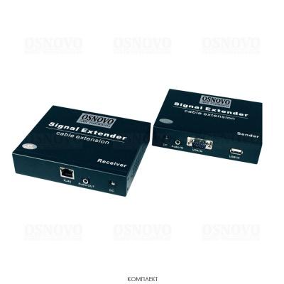 Комплект для передачи VGA OSNOVO TLN-VKM/1+RLN-VKM/1