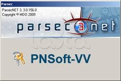 Parsec PNSoft-VV, ПО Модуль видеоверификации Parsec PNSoft-VV