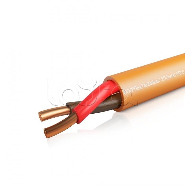 кабель кпснг-frls 1x2x0 5 технические характеристики