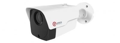 IP-камера видеонаблюдения уличная в стандартном исполнении QTECH QVC-IPC-201ASZ (2.8-12)