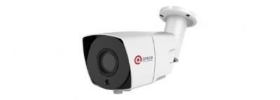 IP-камера видеонаблюдения уличная в стандартном исполнении QTECH QVC-IPC-401 (2.8-12)
