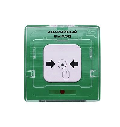 Извещатель пожарный ручной электроконтактный  Рубеж ИПР 513-10 (Зеленый цвет)