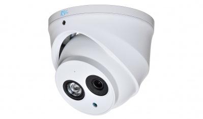 Камера видеонаблюдения купольная RVi-1ACE502A (2.8) white