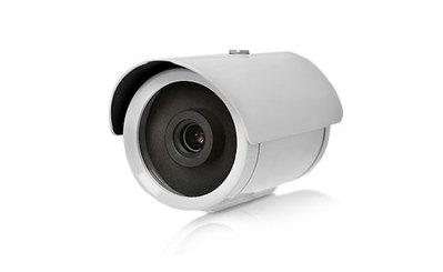 Камера видеонаблюдения уличная в стандартном исполнении RVi-65Magic (8 мм)