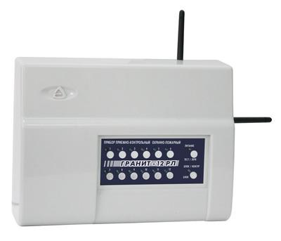 Прибор приемно-контрольный охранно-пожарный Сибирский Арсенал Гранит-12Р (USB) с универсальным коммуникатором