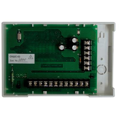 Контроллер шлейфов сигнализации сетевой Сигма-ИС СКШС-02 IP65