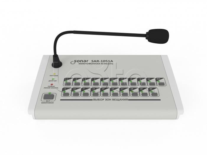 Sonar SAR-1051A, Пульт микрофонный с селектором Sonar SAR-1051A