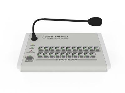 Пульт микрофонный с селектором Sonar SAR-1051A