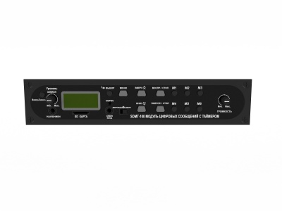 Модуль цифровой Sonar SDMT-100