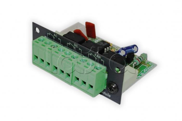 Sonar SFM-300, Модуль мониторинга неисправностей вентилятора Sonar SFM-300