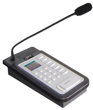 Мастер станция  Sonar SNA-8502 (ВЭД)