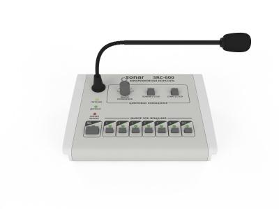 Пульт микрофонный с селектором Sonar SRC-600