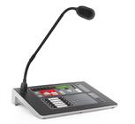 Пульт микрофонный Sonar SRM-7010