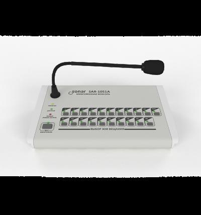 Пульт микрофонный с селектором на 20 зон оповещения Sonar SAR-1051A (ВЭД)
