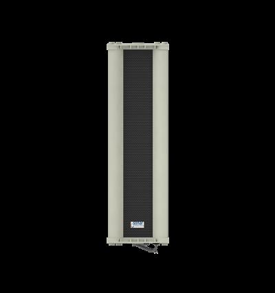 Колонна звуковая всепогодная Sonar SCS-830