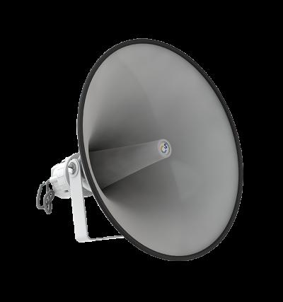 Громкоговоритель рупорный всепогодный Sonar SHS-100TA