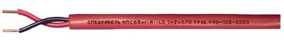 Кабель пожаробезопасный, групповой прокладки, для систем сигнализации и управления КПСВВнг(А)-LS 1x2x0.5 Спецкабель (200 м)