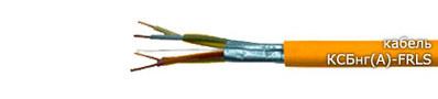 Кабель огнестойкий, экранированный, групповой прокладки, для систем безопасности и промышленной автоматизации КСБнг(А)-FRLS 2x2x0.64 Спецкабель (200 м)