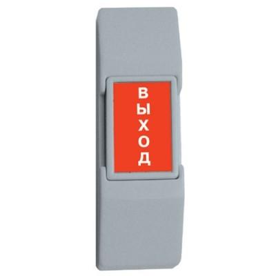 Кнопка выхода SS-075 (фон серебро)
