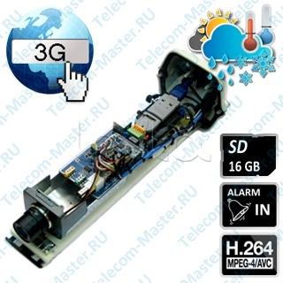"""Телеком-Мастер Точка Зрения Вьюга 3G, IP-камера видеонаблюдения уличная миниатюрная Телеком-Мастер """"Точка Зрения Вьюга"""" 3G"""