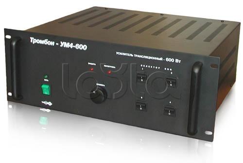 ТРОМБОН-УМ4-600, Усилитель высокой мощности ТРОМБОН-УМ4-600