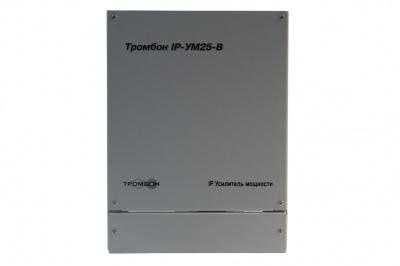 Усилитель мощности Тромбон IP-УМ25-В