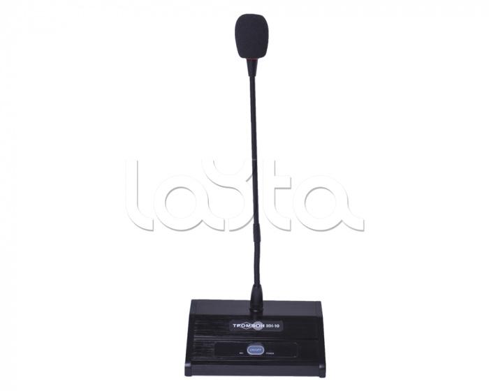ТРОМБОН МН-10, Микрофон настольный ТРОМБОН МН-10