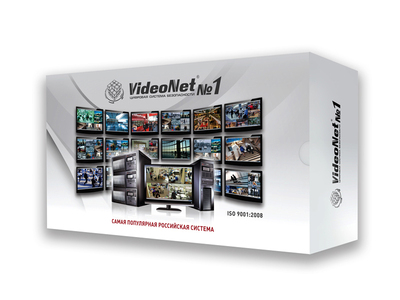 ПО Лицензия VideoNet-VMS IVS-Trial