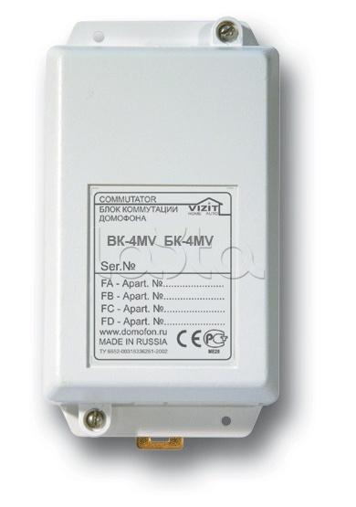 бк-4mv инструкция