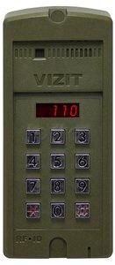 Vizit БВД-SM110R - купить, цена, описание, фото. Продажа Блок вызова Vizit БВД-SM110R на Layta.ru