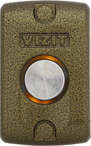 Кнопка управления выходом Vizit EXIT 500